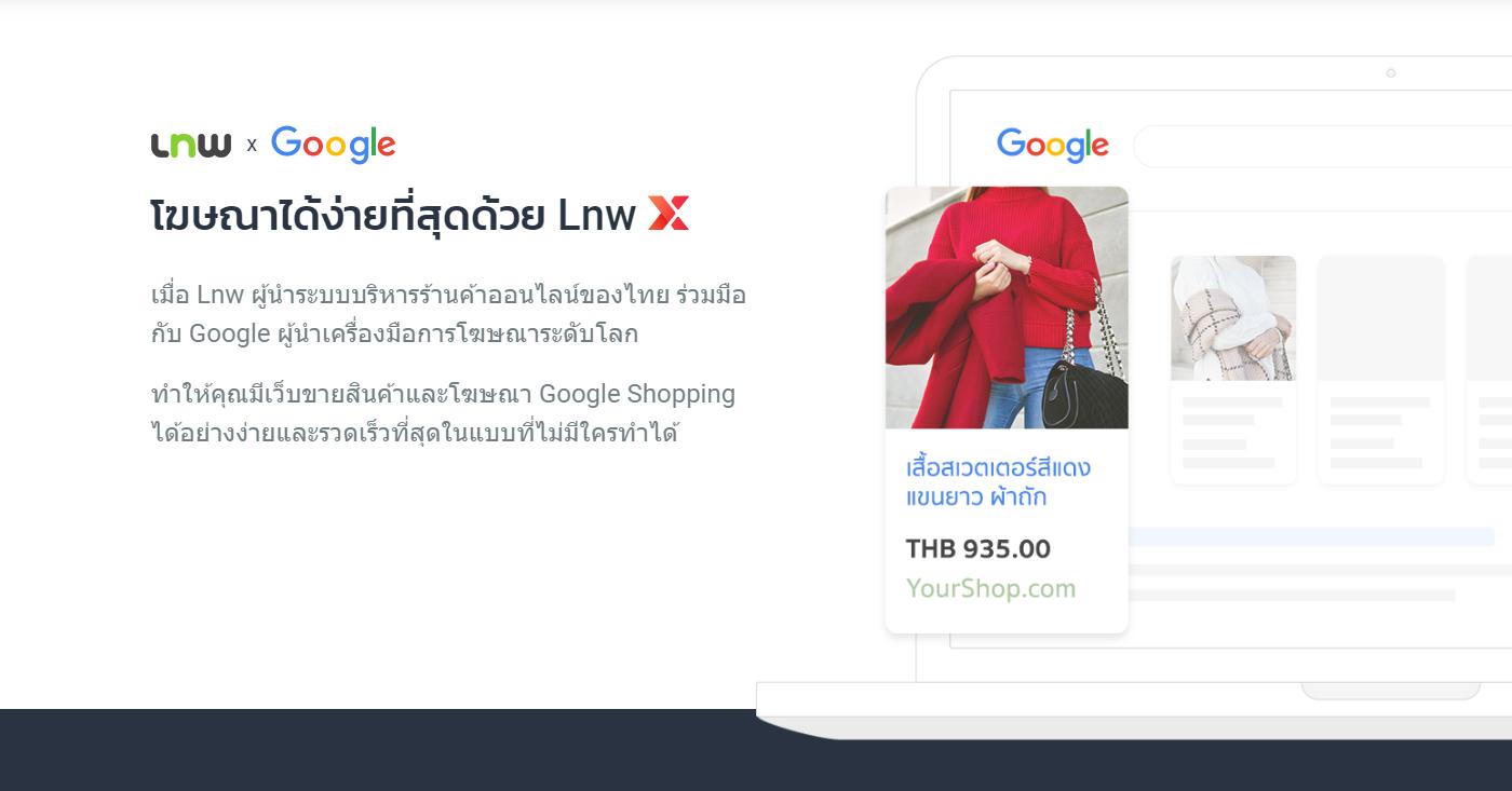 Lnw x Google