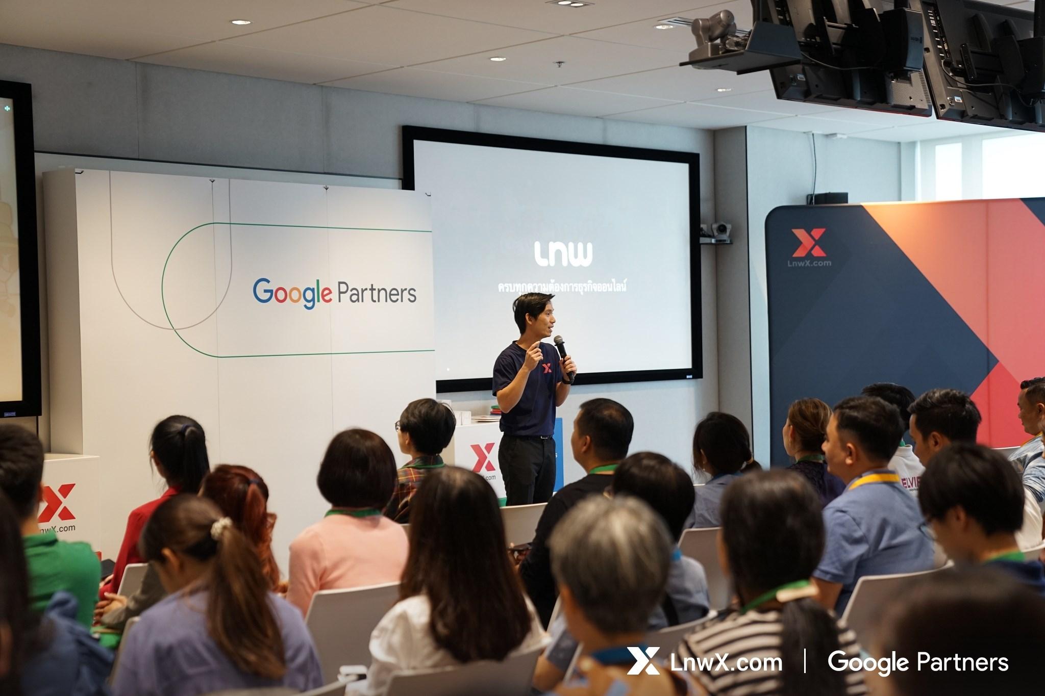 28 พ.ย. นี้ พบกันอีกครั้งกับ Exclusive Event with LnwX & Google #2