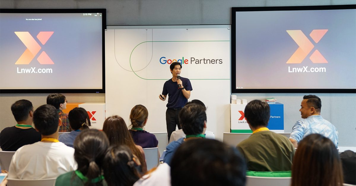 LnwX เผยสถิติ Google Shopping Ads เพิ่มยอดขายได้สูงสุด 100 เท่า