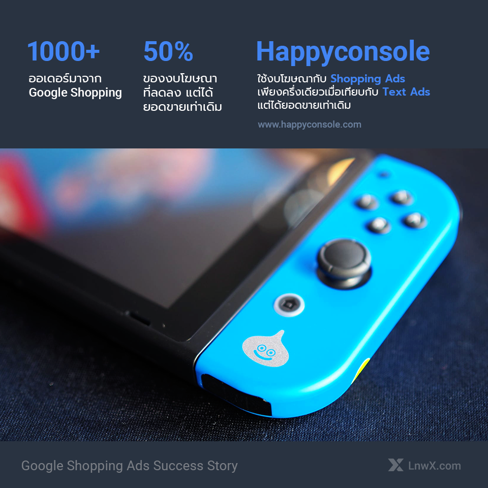 happyconsole shopping ads