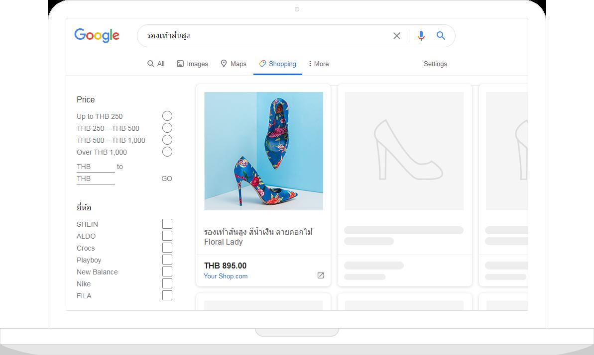 Free Listings on Google Shopping Tab