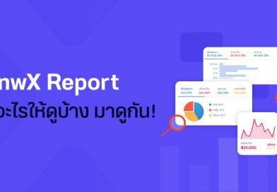 LnwX Report